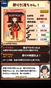 screen_150619 _waku