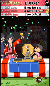 screen_150619_fukubiki2