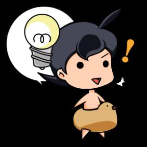 スペルは【漢字】で、発音記号が【ひらがな】だ!