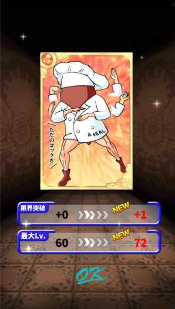 Genkai4