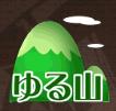 MainHike