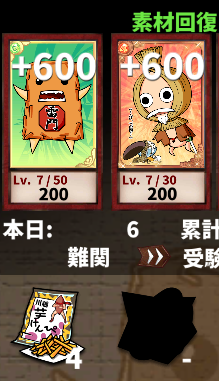 MuraOKashi6