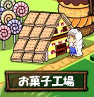 MuraOkashi7