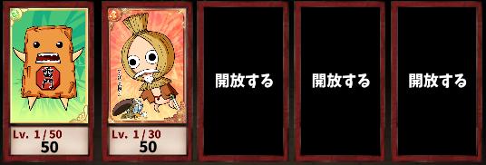 MuraOkashiWaku