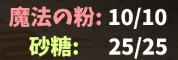 MuraOkashiZairyo
