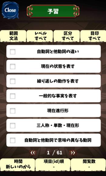 StudyYosyu3