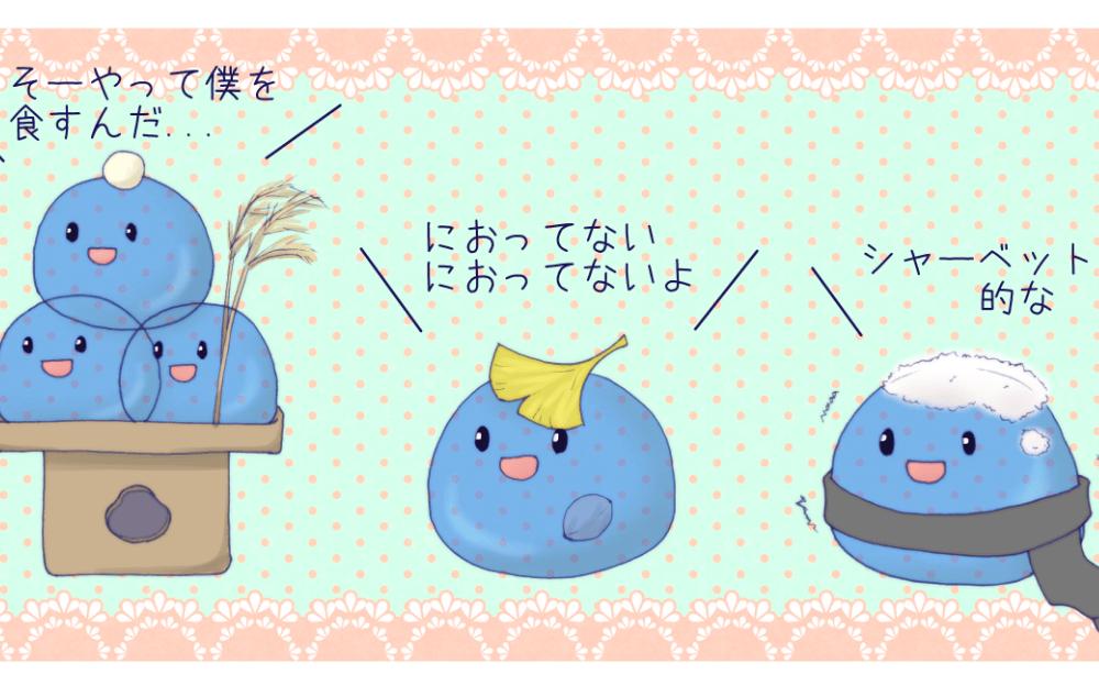 開発雑記 Sept 4~10 &ファンアート