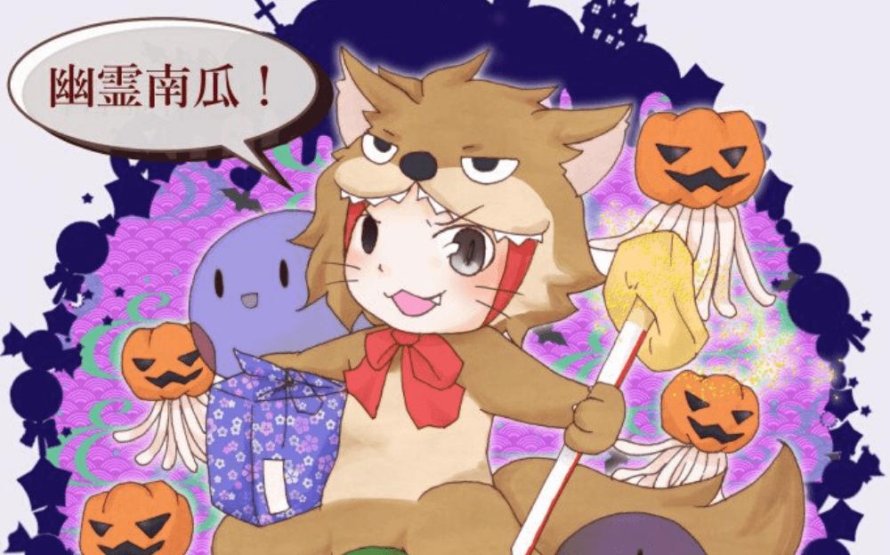Oct 30~Nov 5 今週のファンアート