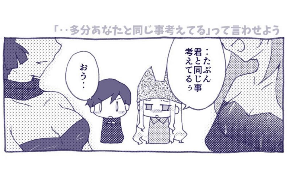 May.13 ~ May.19 今週のファンアート