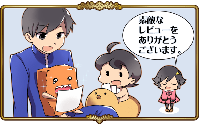 Jan.20 ~ Jan.26 今週のファンアート