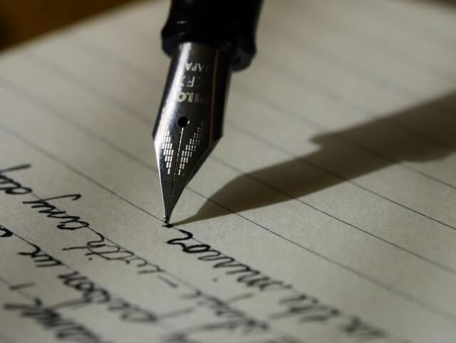 「早打ち英文法」の使い方