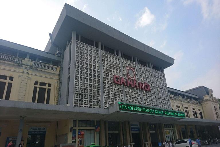 首都ハノイ