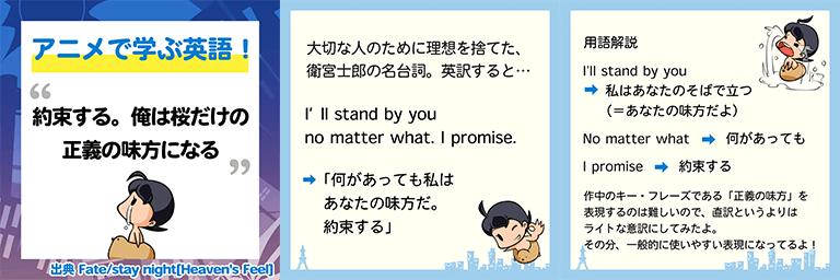 約束する。俺は桜だけの正義の味方になる(Fate)