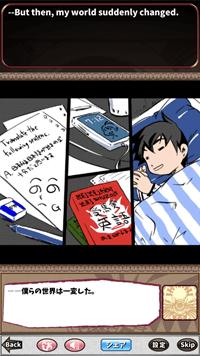 ストーリーは上部に英語、下部に日本語