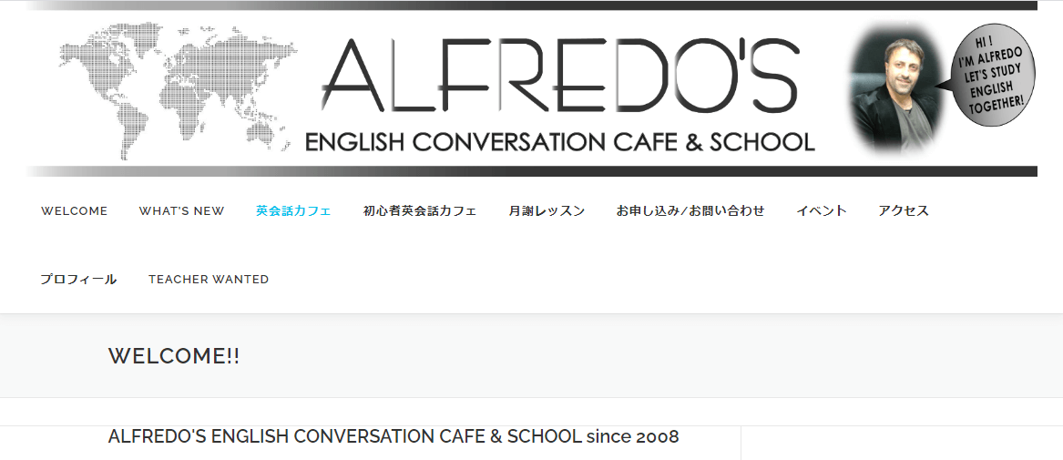 ALFREDO'S英会話