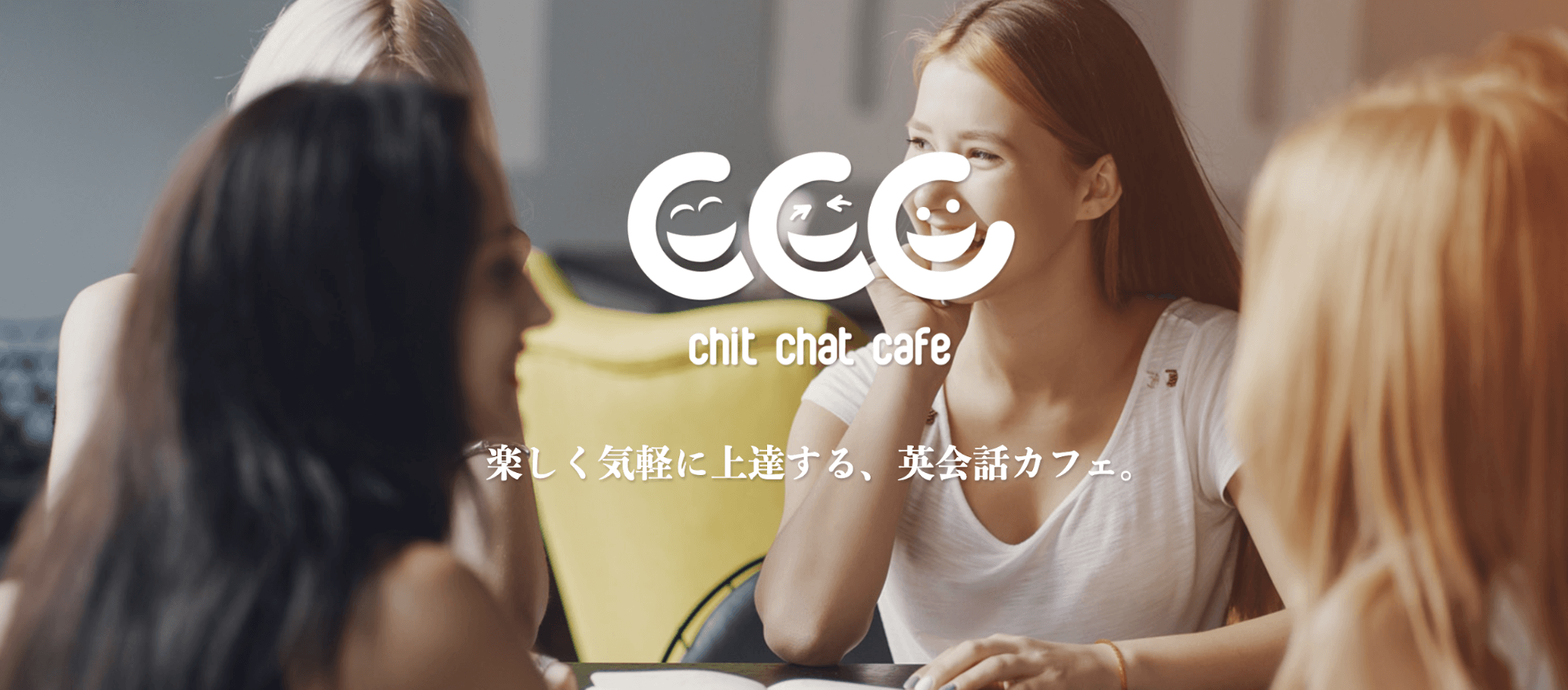chit chat cafe