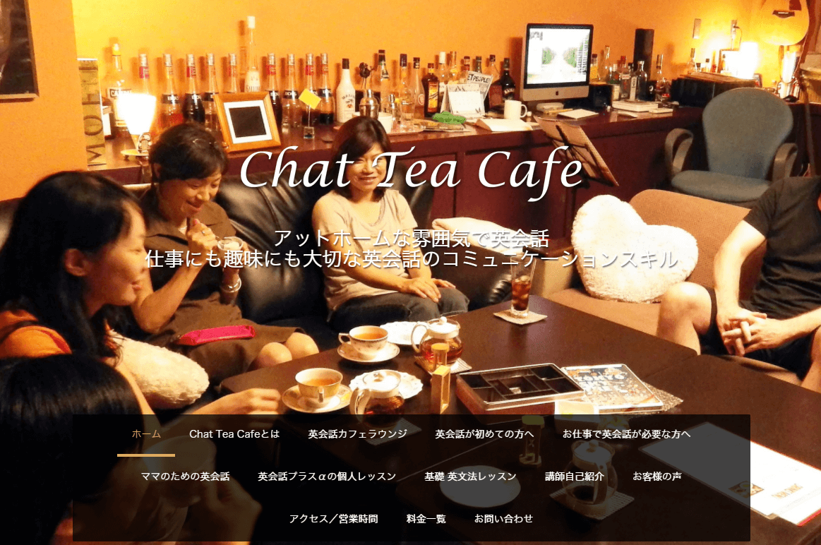 Chat Tea Cafe
